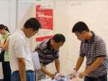 2014第九届山西新型管材管件和给排水、水处理配套设施展览会
