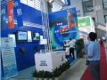 2014年德国管件、线缆线材国际展览会