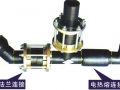 华创天元钢骨架塑料复合管配套管件的商机