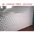 孔网钢带塑料复合管(PE管)