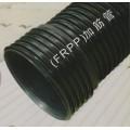 埋地用增强聚丙烯(FRPP)双壁加筋管钢带加筋管
