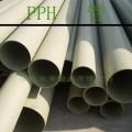 PPH工程级灰色纯色管材