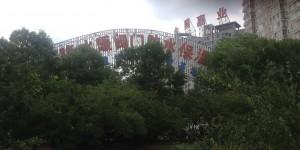 北京西四环水暖市场