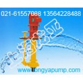 GBY80-15硫酸桶卸酸泵