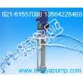 25FYS-18磷酸罐装车泵