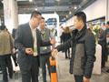2014中国北京国际地下管线大会
