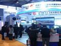 2014第九届上海国际石油天然气展览会