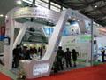 2014上海国际给排水展览会