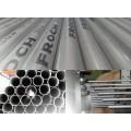 316L不锈钢焊管