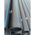 HDPE给水管材|PN1.0Mpa|给水专用管|安全塑料管