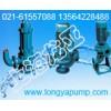 3WQ50-1000-36-160排污泵控制箱