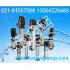 CDLF150-20淡水泵