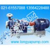 AFB150-37不锈钢防爆离心泵