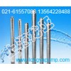 QJ8-15不锈钢深井泵