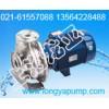 GZA65-40-200/7.5离心泵表示