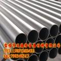 GR9钛合金管,TA18钛合金管