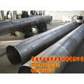 钛焊管,钛管道