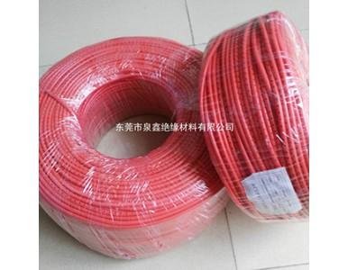 彩色环保PVC穿线管