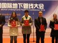 第6届中国国际管材展览会将在上海举行