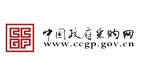 中国政府采购网
