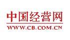 中国经营网