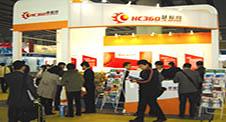 2015吉林(长春)第十七届国际环保水处理及泵阀管道展览会