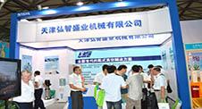2015第七届中国(上海)国际泵、阀门、压缩机及管道展览会