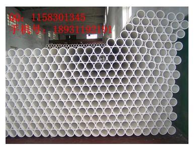 工程用孔网钢带塑料复合管