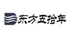 东方五十年