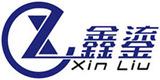 山东冠县鑫鎏复合材料有限责任公司