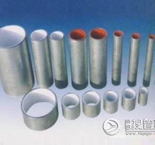 钢塑复合管 (6)