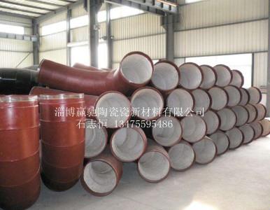 电厂陶瓷耐磨管道