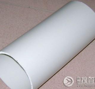 pvc排水管 (8)