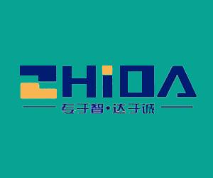 青岛智达高分子材料有限公司