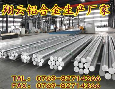 高耐磨进口6061铝合金棒材