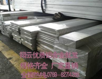 美国2024高强铝合金板,铝合金棒