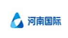 河南国际合作集团有限公司