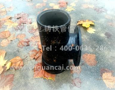 给水管道球墨铸铁三通系列管件产品