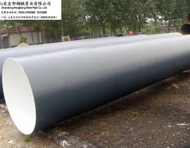 3PE防腐钢管 加强级 普通级