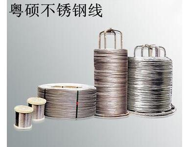 不锈钢光面弹簧线0.32 0.42非标弹簧线