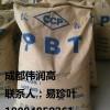 PBT 1100-211M台湾长春 重庆成都一级代理商特供