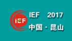 中国昆山环保、泵阀展组委会