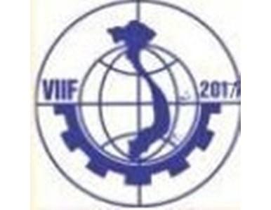 2017中国-东盟金属及冶金工业(越南·河内)展览会