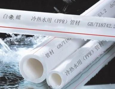 值得信赖的家装水管十大品牌