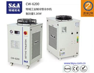 激光圆模平模一体机专配特域单泵双温冷水机