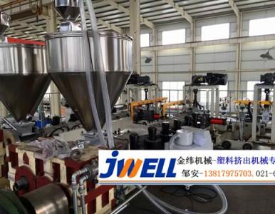 金纬机械PP蜂窝板生产线/扩散板设备