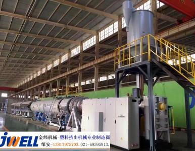 金纬机械大口径HDPE供水管、燃气管挤出设备
