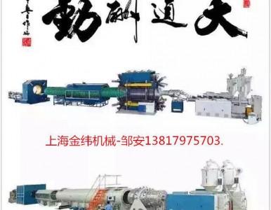 金纬机械HDPE实壁管设备及MPP电力护套管设备