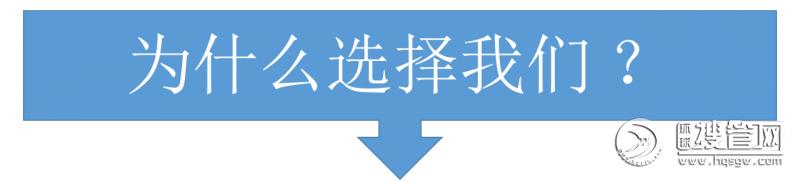 logo 标识 标志 设计 图标 800_183