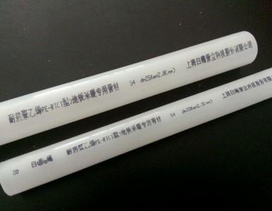 地暖管十大品牌及耐热聚乙烯PE-RT地暖管材的采暖优点